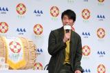 映画試写会が満席となったことに感動したと明かした田中圭の画像