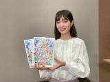 ABCテレビ・澤田有也佳アナ「心震える経験に」 映画『プリキュア』で声優初挑戦