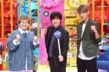 11月3日放送の『内村のツボる動画』でMCを務める近藤春菜、内村光良、小山慶一郎(NEWS) (C)テレビ東京の画像