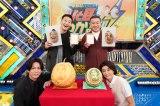 """KAT-TUN亀梨和也が""""カボチャ""""に浮かび上がる 『ひと目でわかる!!』出演者の食材アート作品が公開"""
