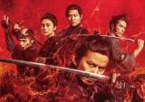 映画『燃えよ剣』(公開中)初登場1位(C)2021 「燃えよ剣」製作委員会の画像