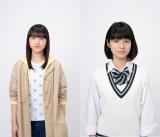 19日放送の『あさイチ』に出演する清原果耶、蒔田彩珠(C)NHKの画像