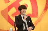 相葉雅紀、スーパーで米倉涼子に遭遇も「直撃取材はしなかった」 主演ドラマでネットニュースの記者役