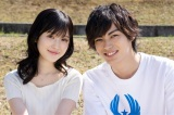 福本莉子、映画『20歳のソウル』神尾楓珠の恋人役で出演「脚本を読んで涙が止まりませんでした」
