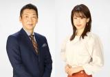 10・31衆院選 宮根誠司&加藤綾子が『Live選挙サンデー』メインキャスター 国民の疑問に忖度なしで直撃