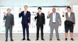 『イクメンオブザイヤー 2021』EXILE・MAKIDAI、フィッシャーズ・ンダホら受賞