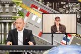 22日放送『全力!脱力タイムズ』に出演する(左から)ナダル、山田杏奈 (C)フジテレビの画像