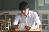 "HiHi Jets作間龍斗、""秘密の恋人""からの手紙を読む 『ひらいて』新たな場面写真公開"