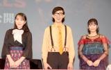 松井咲子、ハロウィン風衣装で過激ワード ホラー映画の魅力熱弁