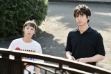 『婚姻届に判を捺しただけですが』第1話の場面カット (C)TBSの画像