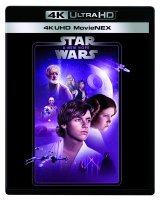 『スター・ウォーズ エピソード4/新たなる希望』デジタル配信中/12月10日(金)4K UHD MovieNEX発売 (C) 2021 & TM Lucasfilm Ltd.の画像