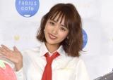 """近藤千尋、長女と""""キス寸前""""親子ショット「そっくり」「うらやましい関係」"""
