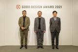 『2021年度グッドデザイン賞』受賞記者発表会の模様の画像