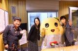 1日ニッポン放送PR局長に就任した松田聖子(左から2番目)(C)ニッポン放送の画像
