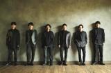 10月25日放送のTBS系『CDTVライブ!ライブ!』が最後の音楽番組出演となるV6の画像