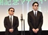 エージェント風衣装で漫才を披露したかまいたち(左から)山内健司、濱家隆一 (C)ORICON NewS inc.の画像