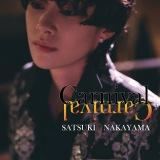 中山咲月『ドラガリアロスト』イベントテーマ曲歌う 「今の自分だからできる表現」