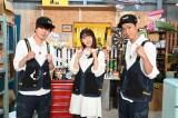 29日、11月5日放送『NEWSの全力!!メイキング』に出演するNEWSの加藤シゲアキ、桜井日奈子、小山慶一郎 (C)TBSの画像