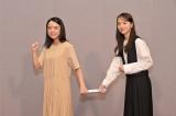 連続テレビ小説『おかえりモネ』『カムカムエヴリバディ』バトンタッチセレモニーを行った(左から)上白石萌音、清原果耶 (C)NHKの画像