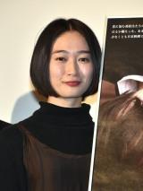福永朱梨、主演映画が封切り「満席で初日を迎えられてうれしい」