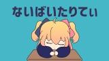 P丸様。約2ヶ月ぶり新曲「ないばいたりてぃ」MV公開