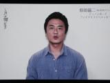 """原田龍二、ジュノンボーイ候補へ""""裸一貫""""で助言「間違っても僕のようにならないで」"""