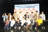 「ジュノンボーイ」ファイナリスト15人決定 最年長の大学4年生「菅田将暉さんのような存在になりたい」