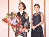 小芝風花、『向田邦子賞』橋部敦子氏を祝福 再タッグへラブコールも