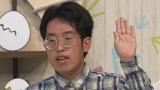 27日放送『よしもと新喜劇NEXT~小籔千豊には怒られたくない』に出演する吉本新喜劇・祐代朗功(C)MBSの画像