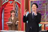 26日放送『超無敵クラス』に出演する(左から)指原莉乃、濱家隆一(C)日本テレビの画像