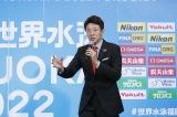 『FINA 世界水泳 FUKUOKA 2022 開幕200日前イベント』に出席した松岡修造の画像