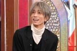 26日放送『超無敵クラス』に出演するSixTONES・田中樹(C)日本テレビの画像