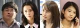 田中圭『らせんの迷宮』第4話&第5話ゲスト発表 矢田亜希子、若月佑美ら