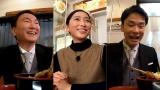 『街グルメをマジ探索!かまいまち』に出演する(左から)山内健司、杏、濱家隆一(C)フジテレビの画像