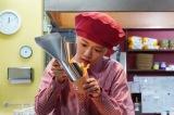 『恋です!~ヤンキー君と白杖ガール~』第4話に出演する杉咲花 (C)日本テレビの画像