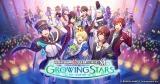 『アイドルマスター SideM GROWING STARS』の画像