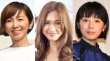 (左から)渡辺満里奈 、紗栄子、夏帆(C)ORICON NewS inc.の画像