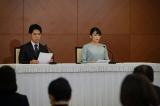 記者会見を行った小室圭さん、眞子さん 写真:代表撮影/ロイター/アフロの画像
