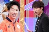 27日放送『超無敵クラス』に出演する(左から)水谷隼、櫻井翔(C)日本テレビの画像