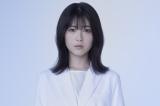 カンテレ・フジテレビ系『ドクターホワイト』に主演する浜辺美波(C)カンテレの画像