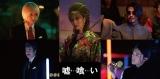 横浜流星主演映画『嘘喰い』2022年2月11日公開(C)迫稔雄/集英社 (C)2022映画「嘘喰い」製作委員会の画像