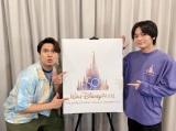 声優の木村昴と榎木淳弥がディズニーワールド50周年特別サポーターに(C)Disneyの画像