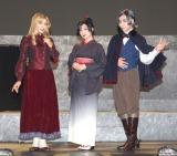 (左から)Raychell、三森すずこ、蒼井翔太 (C)ORICON NewS inc.の画像