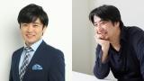 『佐久間宣行ラジオイベント』劇団ひとり出演 配信チケット発売開始