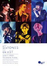 SixTONES、『on eST』が自己最高初週売上25.6万枚で映像3部門同時1位【オリコンランキング】
