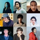 志尊淳、柴咲コウの初監督作品など、短編映画制作プロジェクトSeason2ラインナップ