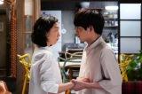 フジテレビ系ドラマ『SUPER RICH』第3話より(左から)赤楚衛二、江口のりこ(C)フジテレビの画像
