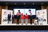 北京オリ・パラ日本選手団の公式服装発表 高木美帆「私好みで、すごいカッコいい」