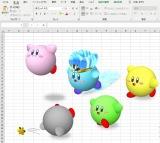 エクセルの図形機能を使って描く「カービィ」 (C)3D Excel Artさん(@mkpntmkpj)の画像