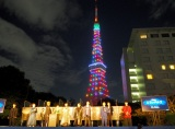 """東京タワーが一夜限りの""""エターナルズ""""カラーに 10灯式に竹中直人が駆けつける"""
